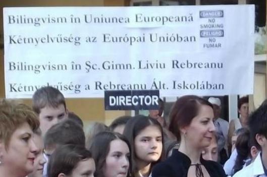 incident-interetnic-la-scoala-gimnaziala-liviu-rebreanu1372403333.jpg